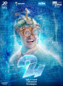24-movie-posters-2