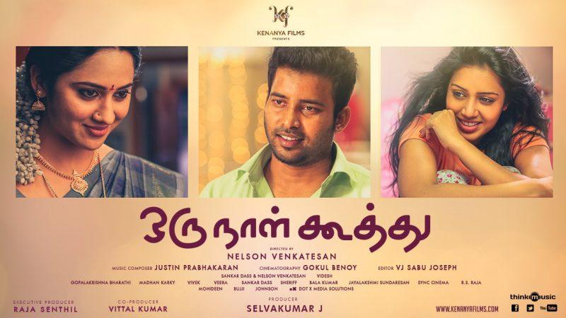Oru-Naal-Koothu- movie review - cinefames