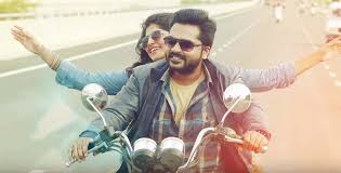 Achcham Yenbadhu Madamaiyada - 2016 Tamil film Mp3 Songs