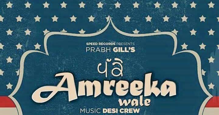 pakke-amreeka-wale-song
