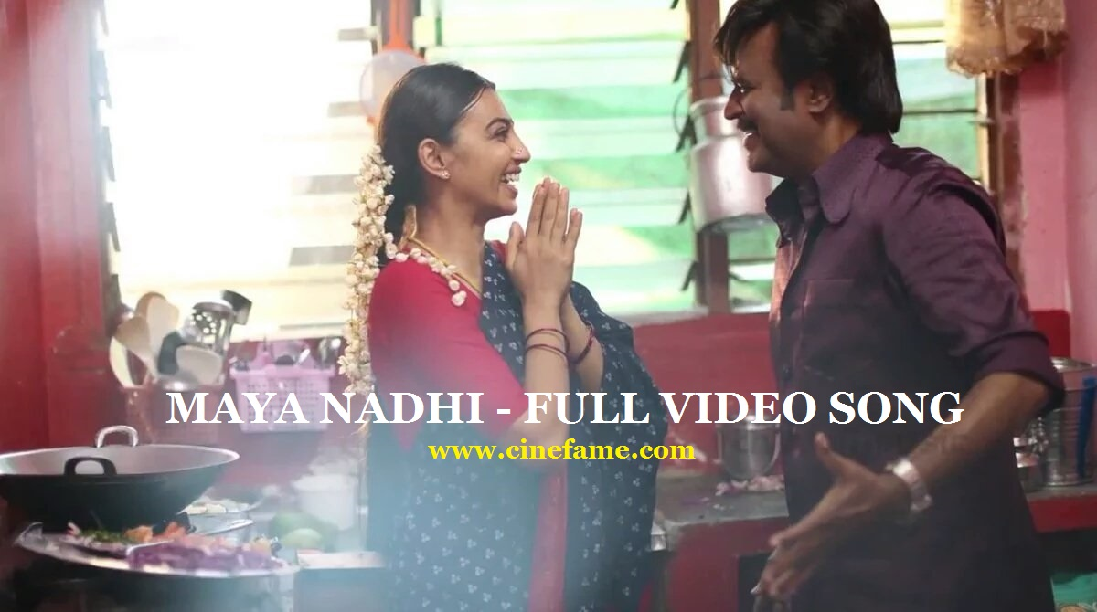 Rajinikanth-Radhika-Apte-Kabali-Song
