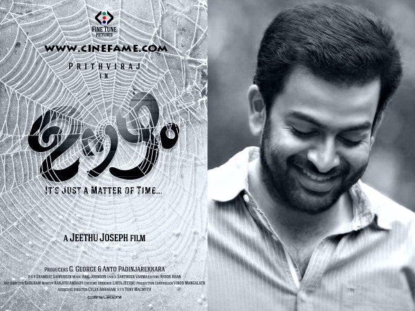 prithviraj-Oozham-movie-malayalam