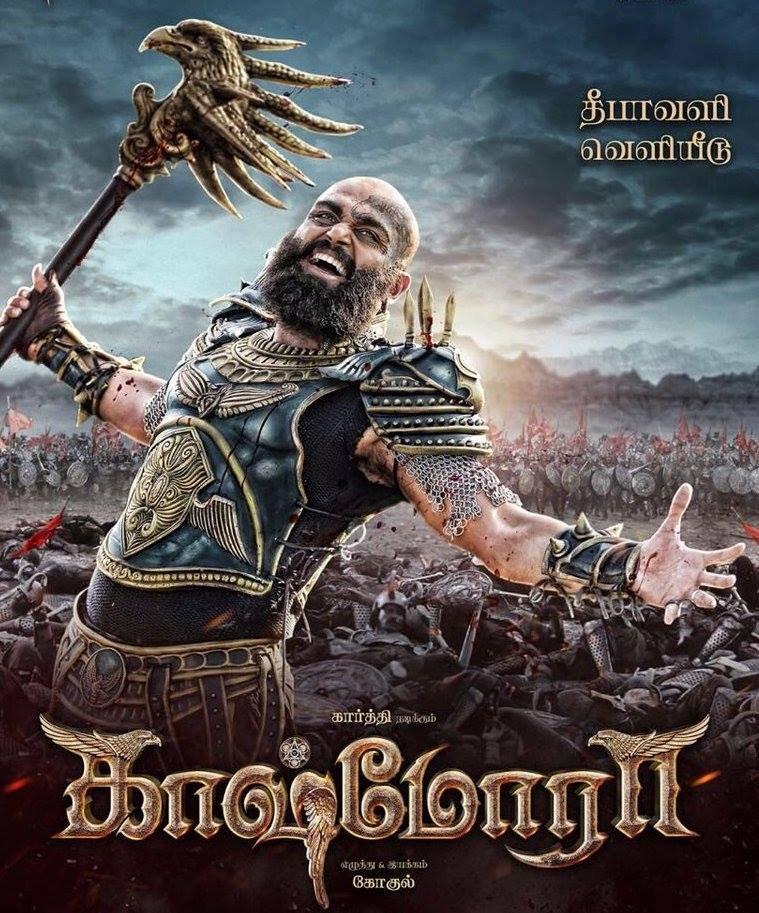 karthi-kaashmora-movie-first-look-poster