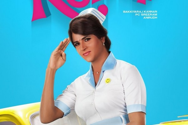 sivakarthikeyans-remo-first-look-poster-revealed