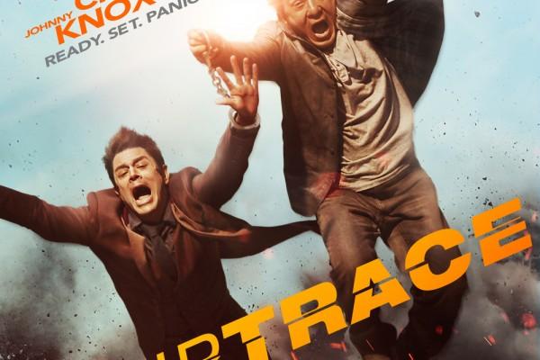 SKIPTRACE-Teaser-Poster
