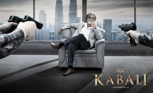 kabali promotions