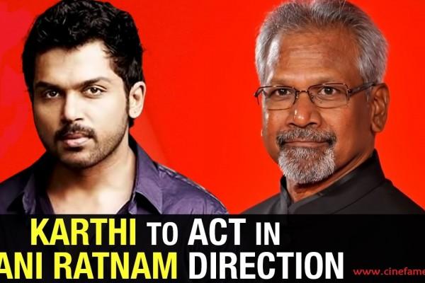 karthi_manirathanam