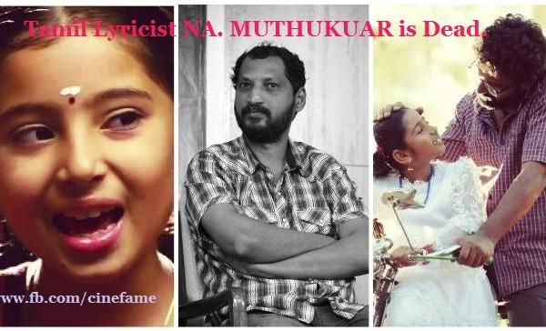 Na_muthukumar_death_best_national_award_songs