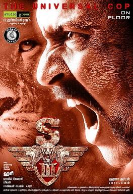 s3_tamil_film