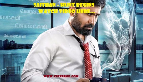 saithan-hunt-begins