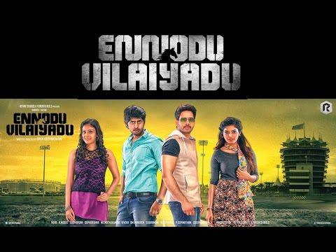 ennodu_villayadu-movie-teaser-trailers