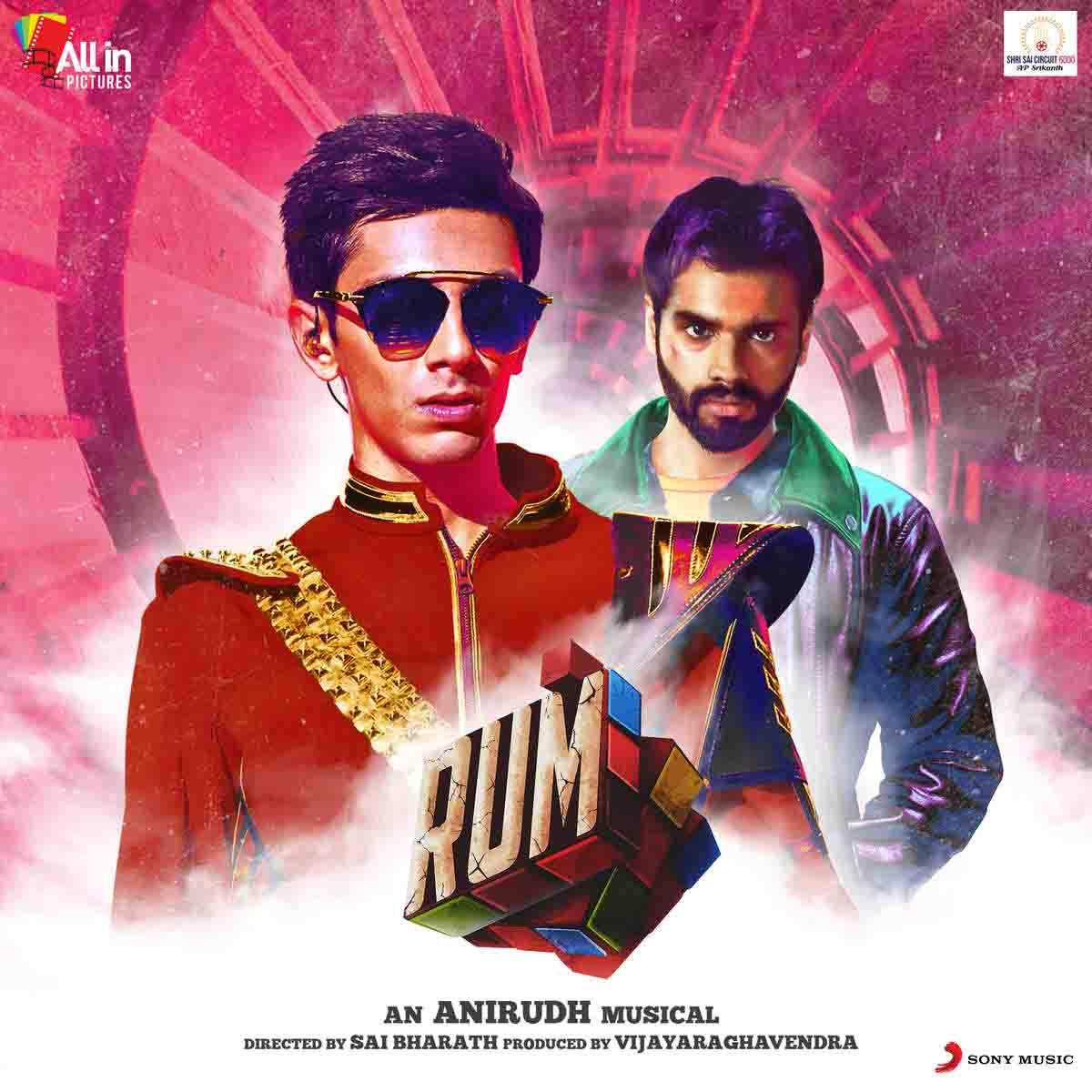 rum-2016-tamil-movie-mp3-songs