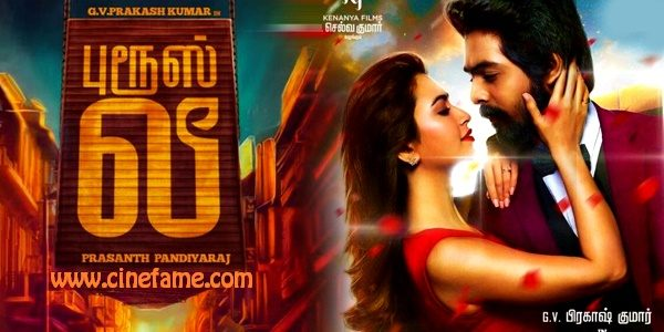 brucee_lee_tamil_film_banner