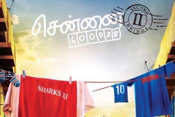 venkat-prabhus-chennai-28-2-release