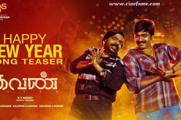 kavan-tamil-film-poster