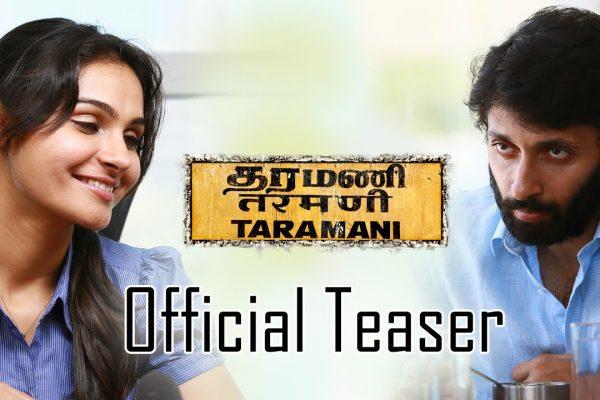 taramani-official-teaser-banner