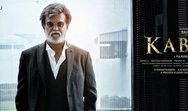 kabali-poster-deleted-scenes