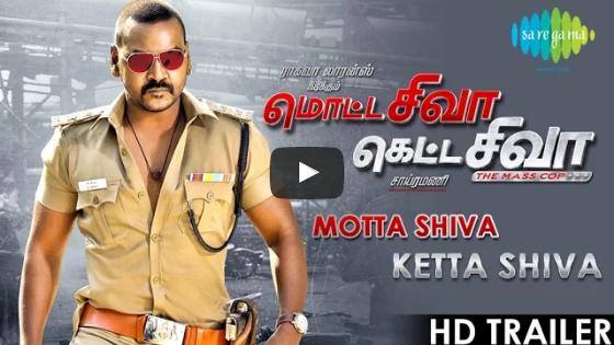motta-shiva-ketta-shiva-movie-lawrence-tamil-trailer-teaser-banner