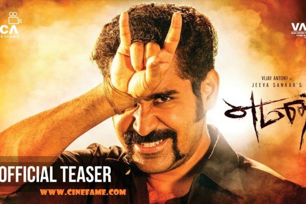 yemen-official-teaser-vijay-antony-tamil-movie