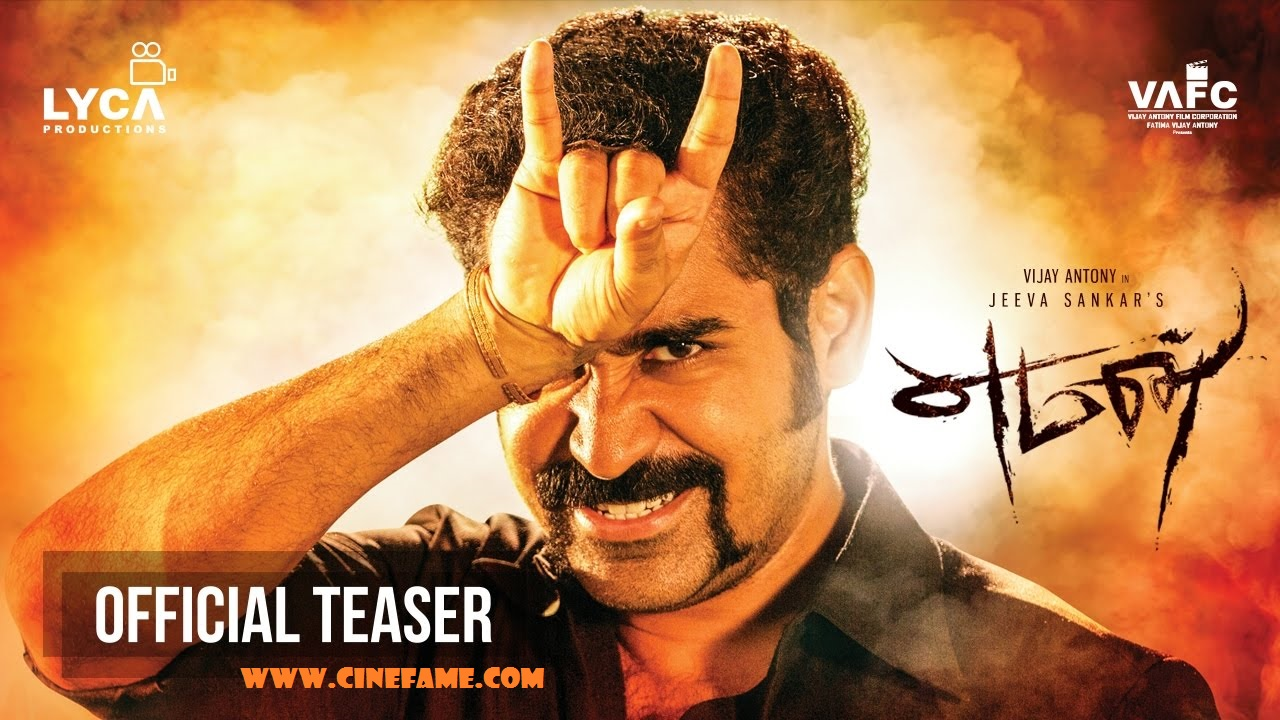 yemen-official-teaser-vijay-antony-tamil-movie