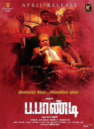 power_paandi_poster