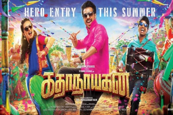 kathanayagan-tamil-movie-2017-vijay-sethupathy-vishnu