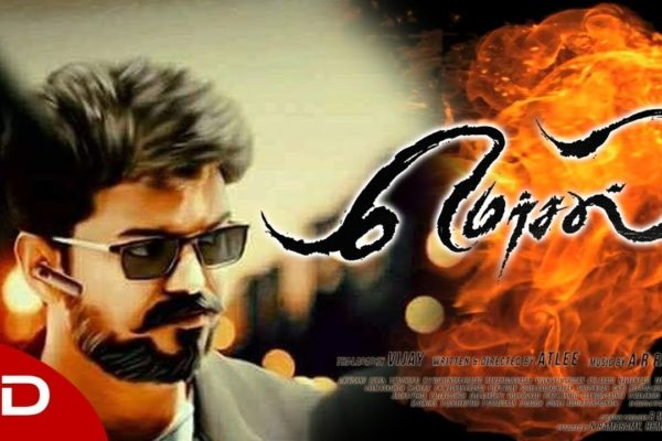 Mersal Movie Online Ticket booking movie release date movie