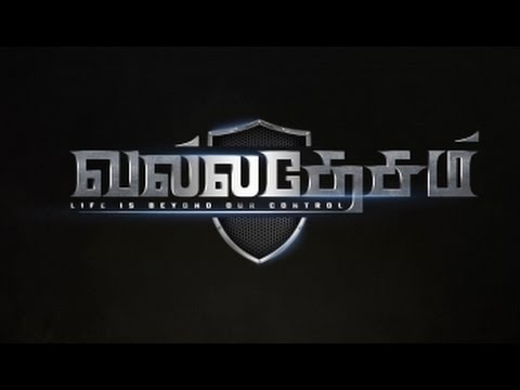 valladesam-movie
