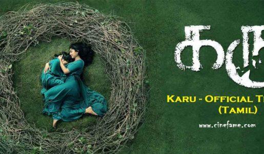 karu-front-tamil