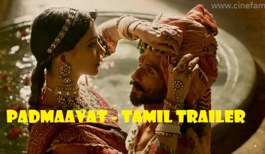 padmavati-trailer-tamil