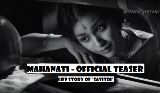mahanati-teaser-savitri-life-story-keerthi-suresh