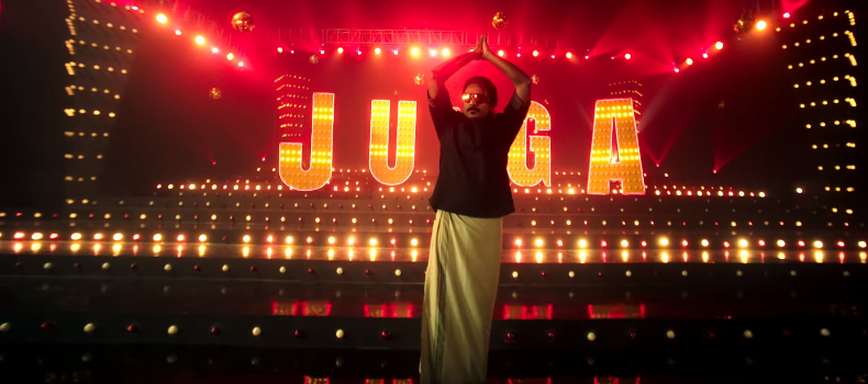 Junga Movie Trailer